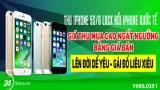 24hStore THU MUA IPHONE LOCK LÊN ĐỜI IPHONE QUỐC TẾ