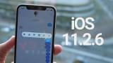 Phiên bản iOS 11.2.6 giúp người dùng sửa lỗi ký tự khiến máy bị treo