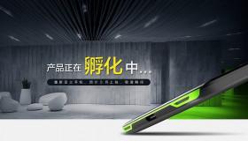 Chiếc smartphone chuyên game mới của Xiaomi sẽ có RAM 8 GB và chip Snapdragon 845