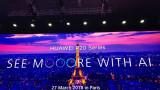 Smarphone Huawei P20 sắp ra mắt có khả năng