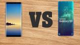 So sánh hiệu năng giữa Samsung Galaxy S9 Plus và Samsung Galaxy Note 8