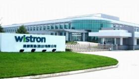 Wistron sử dụng thiết bị không được phép trong quy trình của Apple.