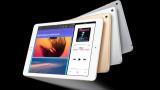 Apple ra mắt iPad 9.7 inch mới, hỗ trợ Apple Pencil