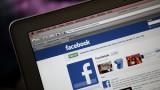 Fanpage mới của người dùng sẽ có số lượt thích tương đương với số bạn của họ trên Facebook