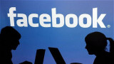 Facebook bỏ tiện ích tìm bạn bè bằng email và số điện thoại