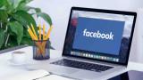 Facebook gửi thông báo tới gần 500.000 người dùng Việt bị lộ thông tin