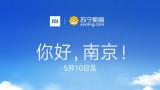 Xiaomi Redmi S2 chính thức ra mắt vào ngày 10/5