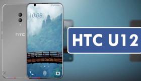 HTC U12 + sẽ có tới 4 biến thể màu sắc khác nhau?