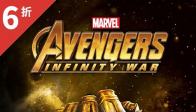 "Xiaomi ra mắt bộ theme điện thoại ""Avengers Alliance 3: Infinity War"" sau cơn sốt của Thanos"
