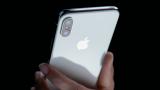 iPhone sẽ sở hữu khả năng chống sốc tốt nhất từ trước đến nay