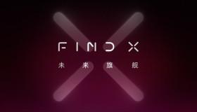 Rò rỉ thông tin đầu tiên về Oppo Find X
