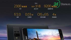 ZenFone Ares âm thầm ra mắt ấn tượng với tính năng AR và VR
