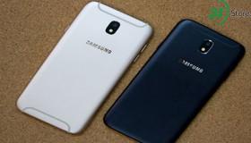 Năm 2019, Samsung sẽ khai tử dòng Galaxy J