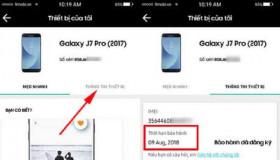Hướng dẫn kiểm tra bảo hành Samsung chỉ trong vài phút