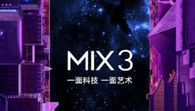 Xiaomi Mi Mix 3 sẽ có RAM 10GB, hỗ trợ mạng 5G ra mắt vào ngày 25/10