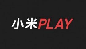 Xiaomi sẽ ra mắt smartphone chuyên chơi game Xiaomi Play vào dịp lễ giáng sinh