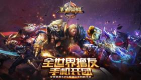 Cách tải liên quân Trung Quốc trên điện thoại Android, tranh tài với SMG chichi