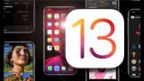 Tất tần tật về iOS 13 - Hệ điều hành mới nhất trên iPhone, iPad