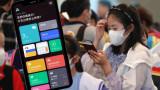 Xiaomi xác nhận hủy buổi thuyết trình sản phẩm vì coronavirus