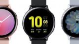 Galaxy Watch Active2 Aluminium sẽ được Samsung sản xuất ở Ấn Độ