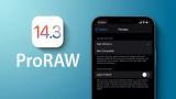 iOS 14.3 beta ra mắt: Hỗ trợ chụp ảnh cho iPhone 12 Pro Max