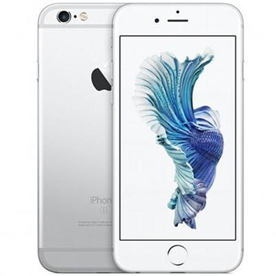 iPhone 6s 16GB Cu 98% mau bac