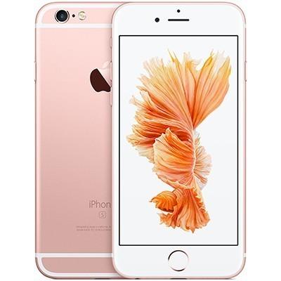 iPhone 6s 16GB Cu 98% mau hong