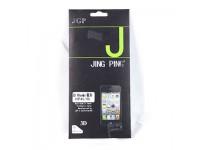 Miếng dán 4G/4S - 3D JGP