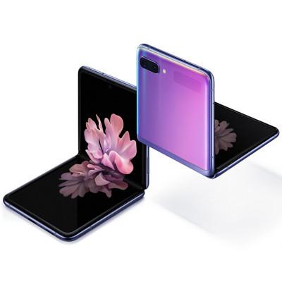 Điện thoại Samsung Galaxy Z Flip được chính thức ra mắt tại sự kiện Unpacked 2020