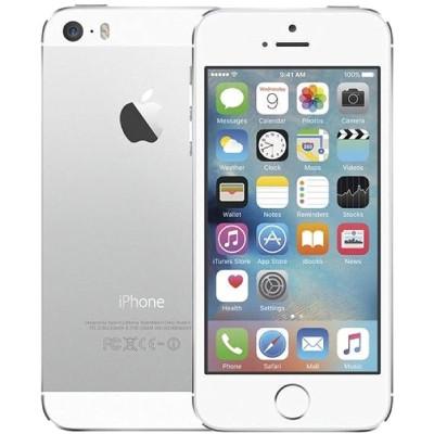 iphone 5s lock silver
