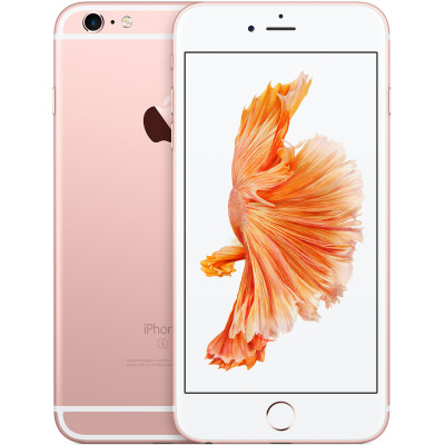 iphone 6s 64gb cpo rose gold