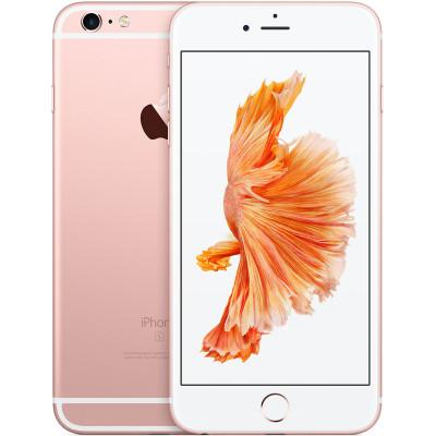 iphone 6s 16gb cpo rose gold