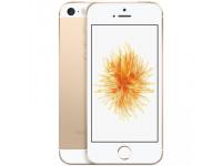 iPhone SE Hàng Công Ty