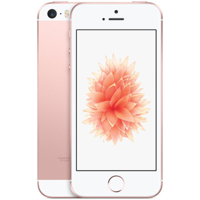 iphone se 16gb cu rose gold