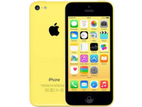 iPhone 5C cũ 8G 99%