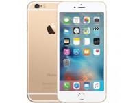 iPhone 6 16GB Lock Cũ 99%