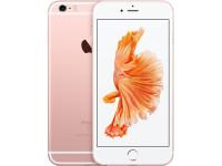 iPhone 6s 128GB Lock Cũ 99%