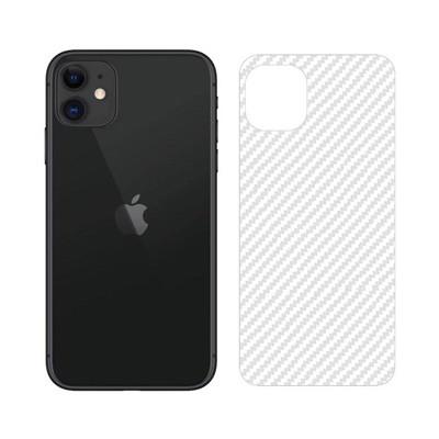mieng dan thuong mat sau iphone 11