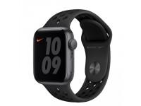 Apple Watch SE Nike - 40mm - GPS - mặt nhôm, dây cao su