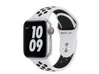 Apple Watch SE Nike - 40mm - LTE - mặt nhôm, dây cao su