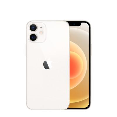 iphone 12 mini trang