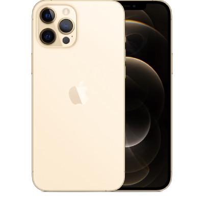 iphone 12 pro max vang