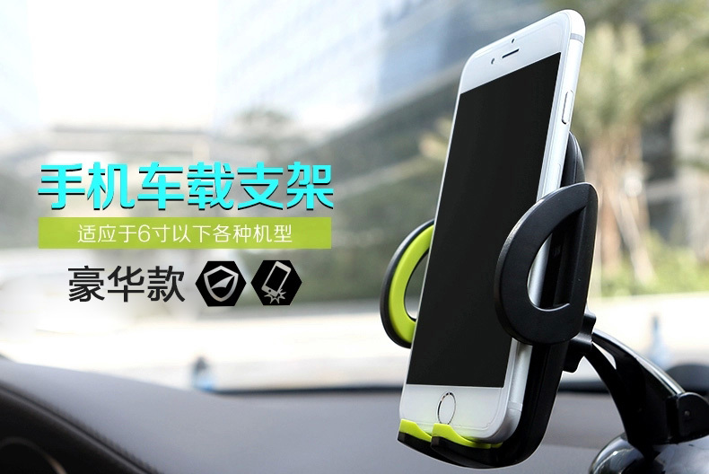 kep dien thoai rock deluxe windshield phone holder hinh anh 2
